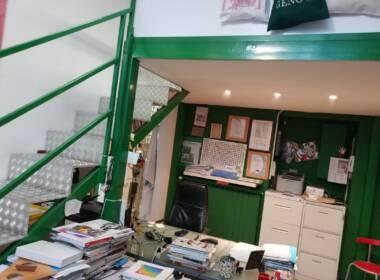 Flag Shop3